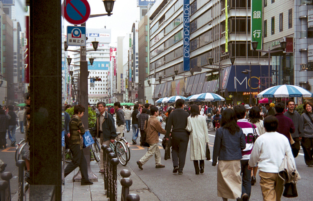 Japan, April 2000